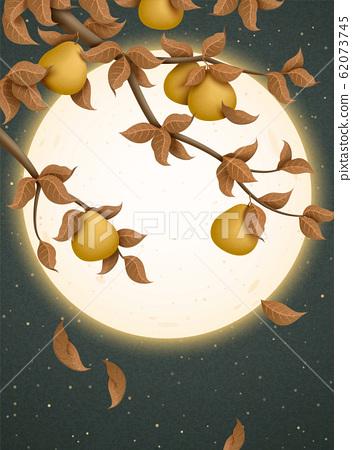 Mid autumn festival illustration 62073745