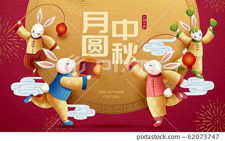 Rabbit juggling for moon festival 62073747