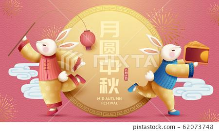 Cute rabbit moon festival design 62073748