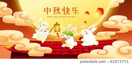 Happy mid autumn festival 62073751