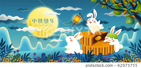 Mid autumn festival with rabbits 62073755