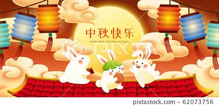 Rabbits admiring the full moon 62073756
