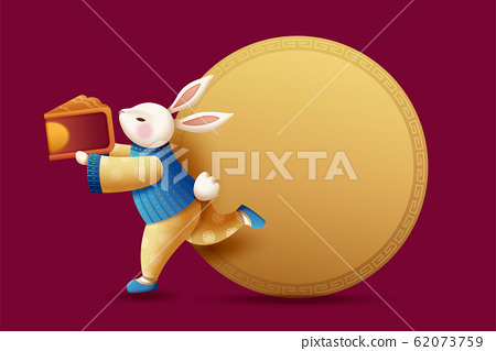 Costumed rabbit carrying mooncake 62073759