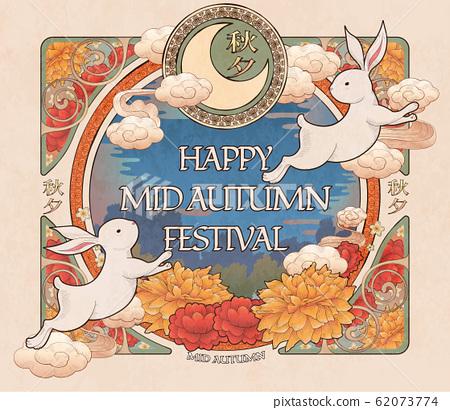mid autumn festival jade rabbit 62073774