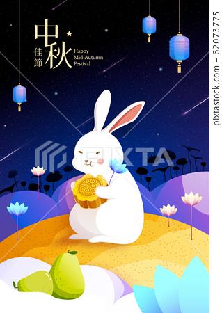Cute jade rabbit enjoying mooncake 62073775