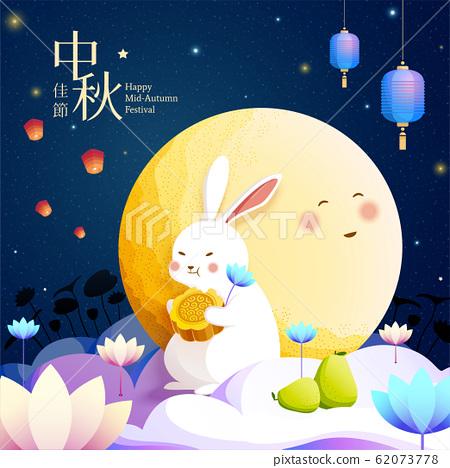 Cute jade rabbit enjoying mooncake 62073778