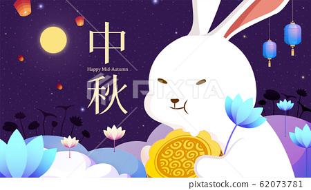 Cute jade rabbit enjoying mooncake 62073781