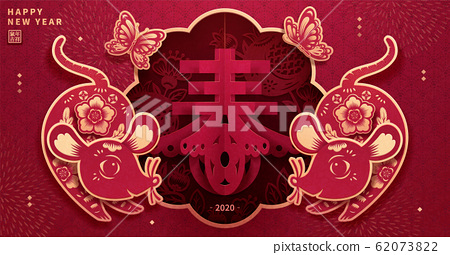 Chinese lunar year paper art 62073822