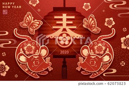 Chinese lunar year paper art 62073823