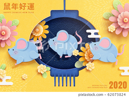 Year of the rat paper art design 62073824