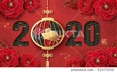 Year of the mouse paper cut design 62073838