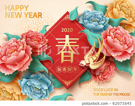 Happy lunar year paper art design 62073845