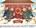 Lunar year chubby rat door gods 62073867