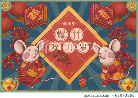 Year of the rat with firecrackers 62073869