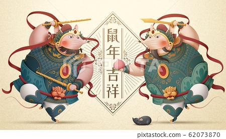 Lunar year chubby rat door gods 62073870