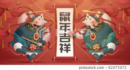 Lunar year chubby rat door gods 62073872