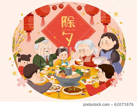 Chinese reunion dinner 62073876