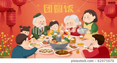 Chinese reunion dinner 62073878