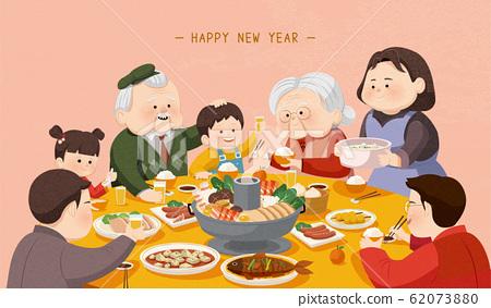 Chinese reunion dinner 62073880