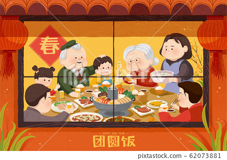 Chinese reunion dinner 62073881
