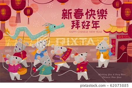 Cute dragon dance mouse team 62073885