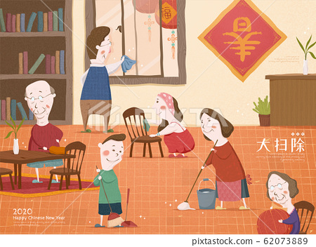 Family big cleaning illustration 62073889
