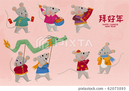 Year of the rat cute characters 62073893