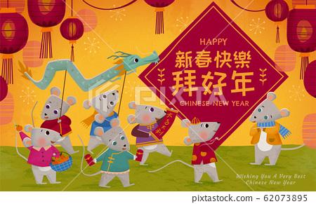 Cute dragon dance mouse team 62073895
