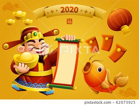 New year caishen illustration set 62073925