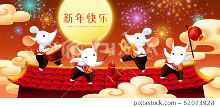 Cute white mice playing instruments 62073928
