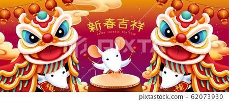 Cute white mice playing lion dance 62073930