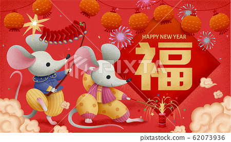 Mice lit firecrackers for new year 62073936
