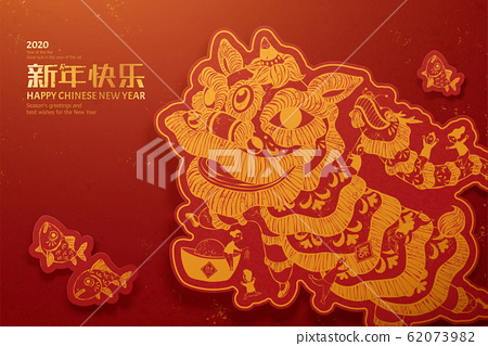 New year lion dance 62073982