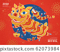 New year lion dance 62073984