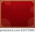 Chinese style background 62073985