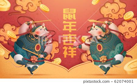 Chubby rat door gods 62074001