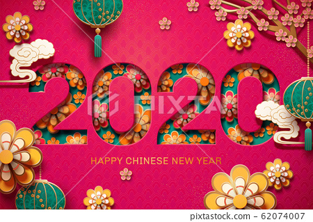 Floral new year design 62074007