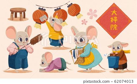 Cute rat family illustration set 62074013