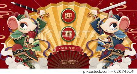 Paper art new year rat door god 62074014