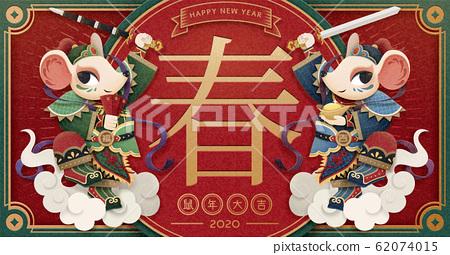 Paper art new year rat door god 62074015