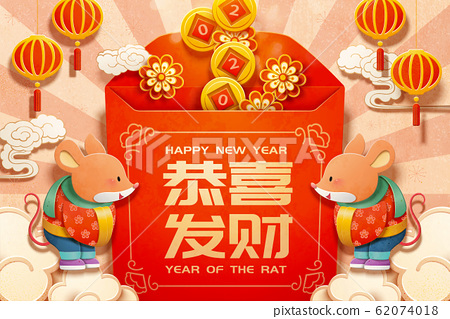 Paper art rat year with red packet 62074018