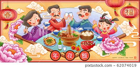 Traditional reunion dinner banner 62074019