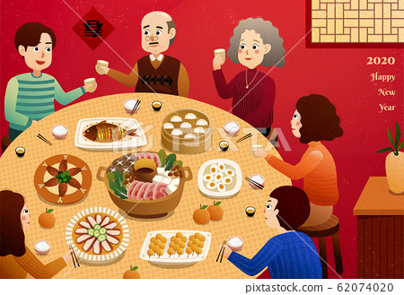 Family reunion dinner 62074020