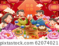 Lunar year reunion dinner 62074021