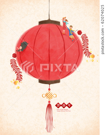 Red lantern hanging in the air 62074025