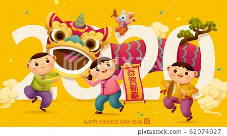2020 Lunar year lion dance 62074027