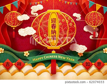 Paper red lanterns new year design 62074033
