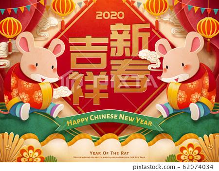 Auspicious rat year in paper art 62074034
