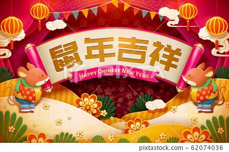 Lovely paper art rat year design 62074036