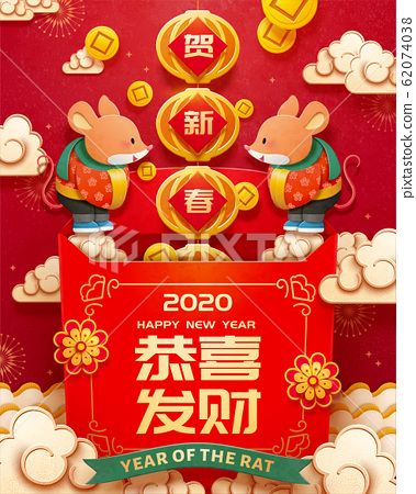 Paper art rat year with red packet 62074038